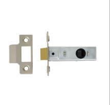 64mm Mortice Latch Face Plate Nickel Plated